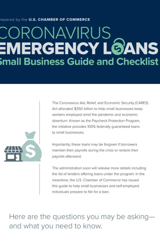 emergeny_loans
